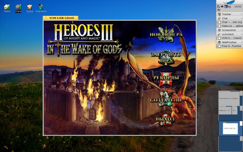Heroes3 WoG 3.57